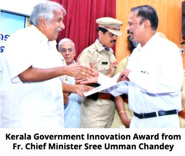 Kerala Innovation Award