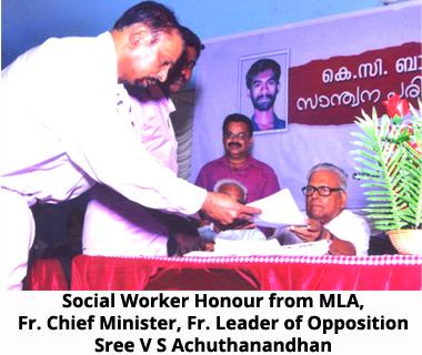 Social Worker Award