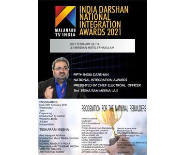 malanadu award