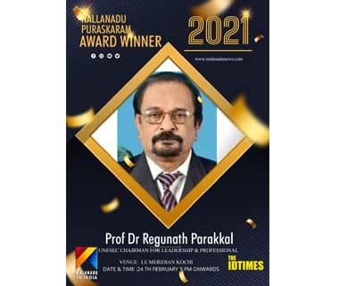 Vakkuvanadu Puraskaram Award